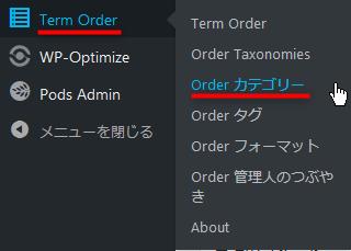 Term Order
