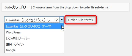 Custom Taxonomy Order NE