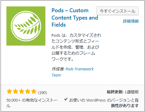 Pods-Custom Content Types and Fields