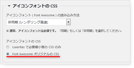 Font Awesome css