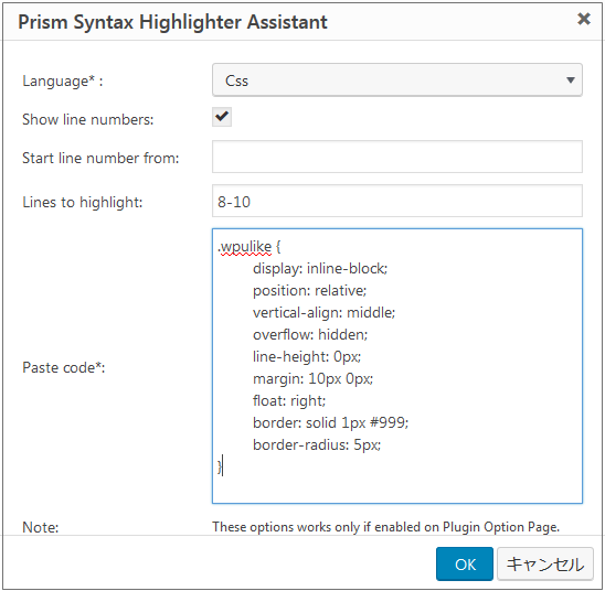 Prism Syntax Highlighter