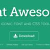 フォントアイコン(Font Awesome)にアニメーション効果を追加する