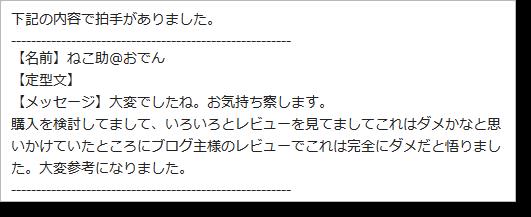 Maroyaka WebClap for WordPress01