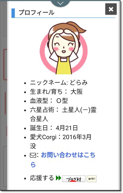 Screenshot_profile01