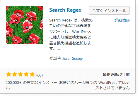 Search Regex_04