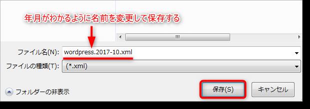 export_02