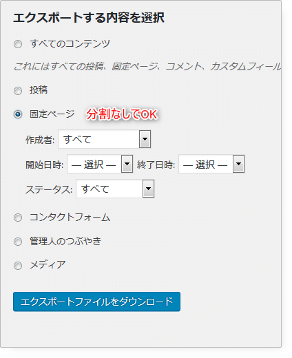 export_03