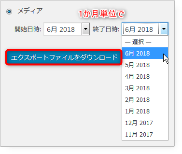 media_export