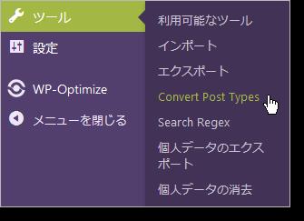 Convert Post Types