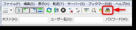 File-Zilla_01