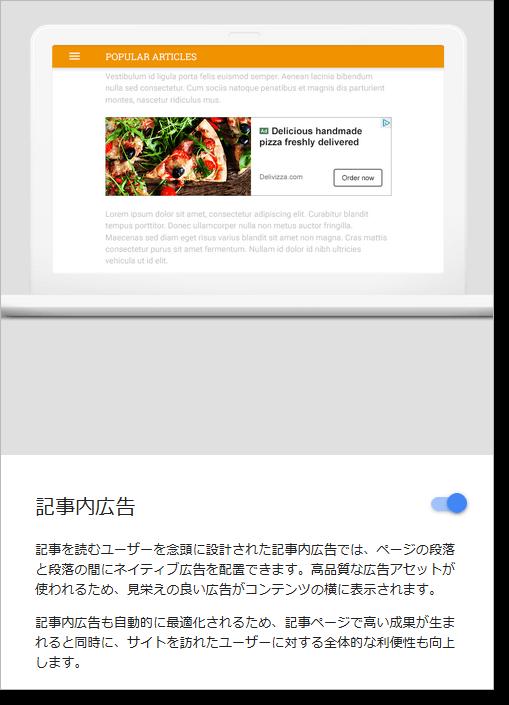 記事内広告