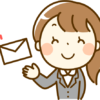 Contact Form 7で作ったお問い合わせにメールアドレスの確認用入力欄を設置する