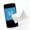 Contact Form 7でお問い合わせの控えを自動返信する