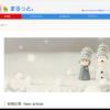 サイトのホームページを固定ページにしてさまざまな記事一覧を表示する