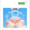 WordPressで作ったサイトに拍手ボタンを追加するプラグインMaroyaka WebClap for Word