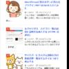 WordPress Popular Postsのランキング表示をLuxeritasの新着表示となじませる